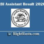 RBI Assistant Result With Marks 2020 | Mains Exam Postponed