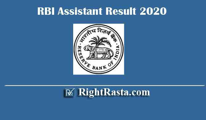 RBI Assistant Result 2020