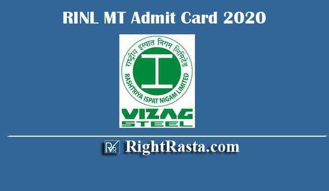 RINL MT Admit Card 2020