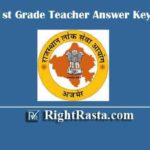 RPSC 1st Grade Teacher Answer Key 2020 | Download Rajasthan PSC School Lecturer Exam Key