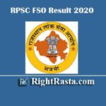 RPSC FSO Result 2020 | Download Rajasthan PSC Food Safety Officer Exam Results