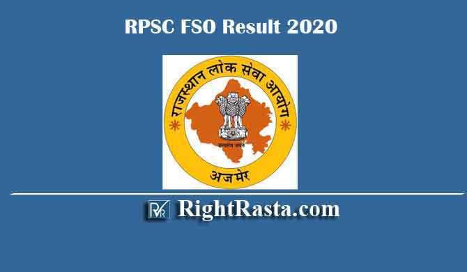 RPSC FSO Result 2020
