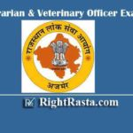 RPSC Librarian & Veterinary Officer Exam 2020 Postponed - Check Latest Update