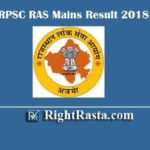 RPSC RAS Mains Result 2018   Download Rajasthan PSC Main Exam Results 2020 Very Soon