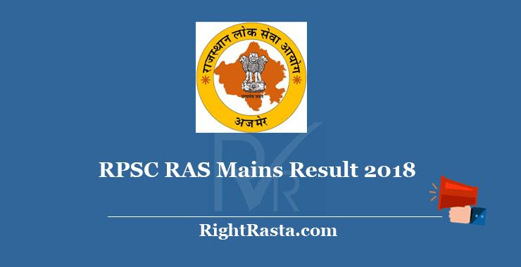 RPSC RAS Mains Result 2018
