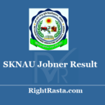 SKNAU Jobner Result 2020 - Download Sri Karan Narendra Agriculture University Honors Exam Results @ sknau.ac.in