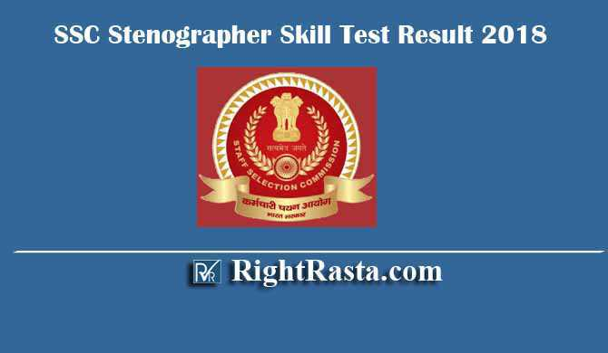 SSC Stenographer Skill Test Result 2018