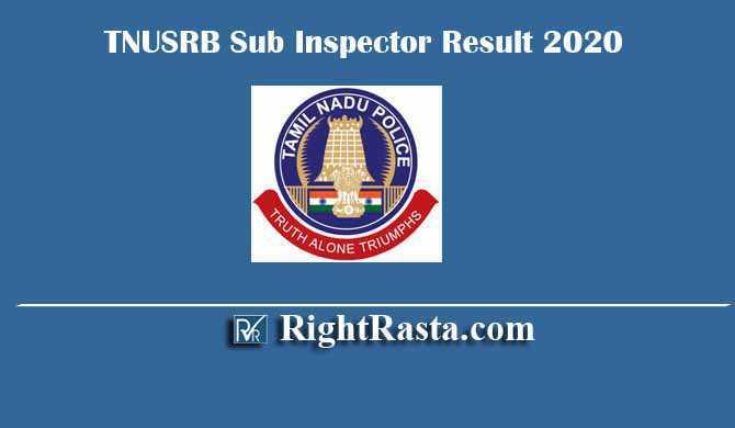 TNUSRB Sub Inspector Result 2020