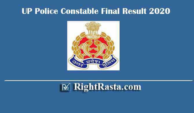 UP Police Constable Final Result 2020