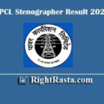 UPPCL Stenographer Result 2020 | Download UP Energy Steno Test Result @ upenergy.in