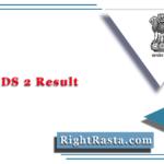 UPSC CDS 2 Result 2020 | Download Combined Defence Service II Merit List