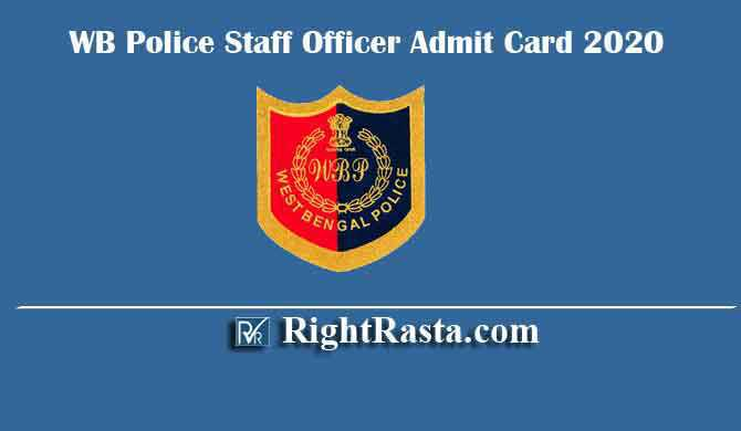 WB Police Staff Officer Admit Card 2020