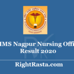 AIIMS Nagpur Nursing Officer Result 2020 - Download Staff Nurse Exam Results
