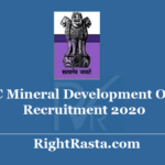 BPSC Mineral Development Officer Recruitment 2020 - Apply Online for Bihar MDO Vacancy