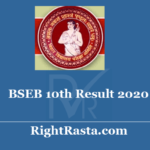 BSEB 10th Result 2020 - Download Bihar Board Matric Class Results Online Date & News Here