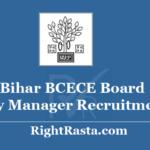 Bihar BCECE Board City Manager Recruitment 2020 - Last Date Extended