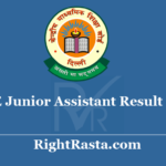 CBSE Junior Assistant Result 2020 - Download CBSE JA, Stenographer, Accountant, Analyst, and Secretary Exam Results