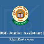 CBSE Junior Assistant Result 2020 - JA Stenographer Accountant Exam Status