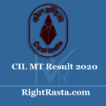 CIL MT Result 2020 - Download Coal India Ltd Management Trainee Exam Results