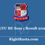 GTU BE Sem 1 Result 2020 - Download Gujarat Technological University B.E. 1st Semester Results