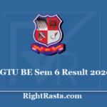 GTU BE Sem 6 Result 2020 - Gujarat Technological University B.E. 6th Semester Results