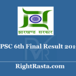JPSC 6th Final Result 2016 - Download Jharkhand PSC Civil Services Mains Result 2020
