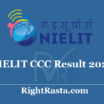 NIELIT CCC Result 2020 - Download March Exam Results