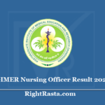 PGIMER Nursing Officer Result 2020 (Out) - PGI Chandigarh Staff Nurse Merit List