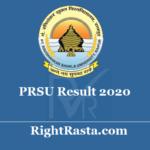 PRSU Result 2020 - Download UG & PG BA, B.Sc, B.Com, BCA, MA, M.Sc Exam Results