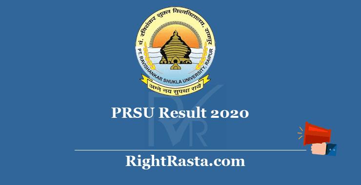 PRSU Result 2020