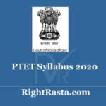 PTET Syllabus 2020 - Download Rajasthan Pre B.Ed Entrance Exam Syllabus PDF