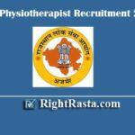 RPSC Physiotherapist Recruitment 2020