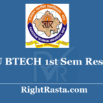 RTU BTECH 1st Sem Result 2020 - Download B.Tech Semester 1 Results @ Esuvidha.info