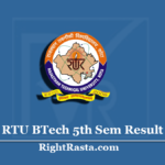 RTU BTECH 5th Sem Result 2020 (Out) | Download B.Tech Semester 5 Exam Results