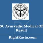UPPSC Ayurvedic Medical Officer Result 2020 - Download UP AMO Interview Result