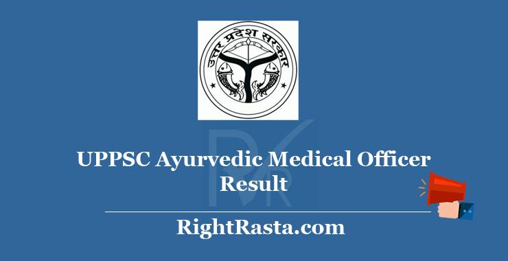 UPPSC Ayurvedic Medical Officer Result 2020