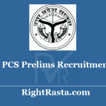UPPSC PCS Prelims Recruitment 2020 - Apply Online Form for ACF RFO & Other 200 Posts