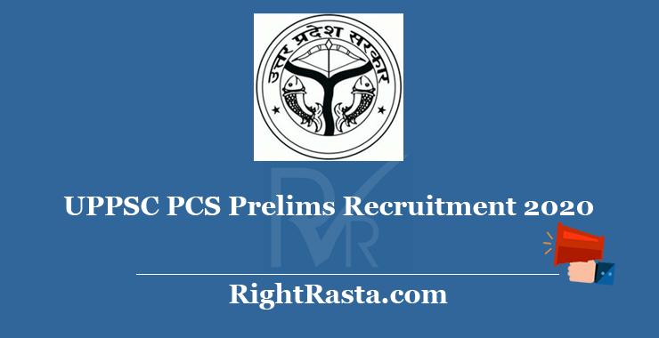UPPSC PCS Prelims Recruitment 2020