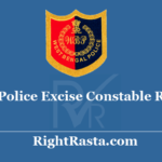 WB Police Excise Constable Result 2020 -  Download West Bengal Police WBP Abkari Police Results