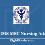 AIIMS MSC Nursing Admit Card 2020 - Download M.SC Entrance Exam Hall Ticket