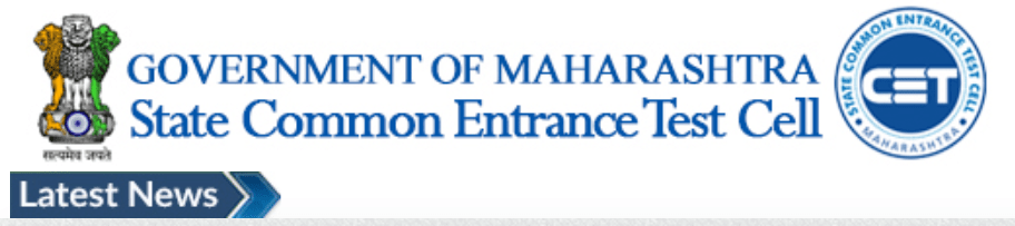 About Maharashtra MBA CET