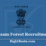 Assam Forest Recruitment 2020 - Apply Online Form for SLPRB Police Forest Guard, Forester, and Stenographer & Other 1081 Posts
