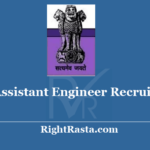 BPSC Assistant Engineer Recruitment 2020 - Last Date Extended for Bihar AE 255 Posts