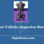 BPSC Motor Vehicle Inspector Recruitment 2020 - Last Date Extended for Bihar MVI 90 Posts