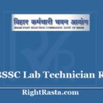 BSSC Lab Technician Result 2020 - Download Bihar LT Interview List