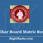 BiharBoardOnline.bihar.gov.in 2020 - 10th Result Online Matric Released