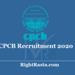 CPCB Recruitment 2020 - Apply Online for LDC, MTS, DEO & Other Various 48 Posts