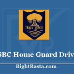 CSBC Home Guard Driver Result 2020 - Download Bihar Police Constable Exam Results