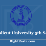 Calicut University BCOM 5th Sem Result 2020 - Download UOC B.Com 5 Semester Results 2019