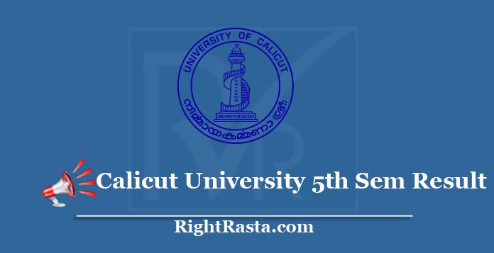Calicut University 5th Sem Result 2020
